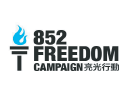 852 Freedom Campaign